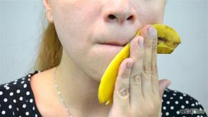 banana peel on hickey